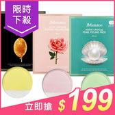 韓國 JMsolution 盈潤蜂膠/水光玫瑰/海洋珍珠 去角質棉片(7gx10入) 3款可選【小三美日】原價$259