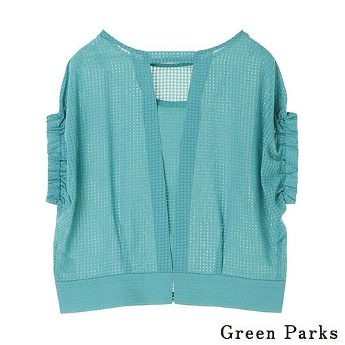 「Hot item」後背開口拼接造型格紋上衣 - Green Parks