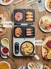 早餐機 小熊三明治機早餐機輕食機家用小型...