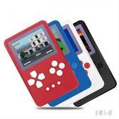 游戲機Q2迷你FC懷舊俄羅斯方塊兒童經典掌上PSP掌機老式復古zzy7327『易購3c館』
