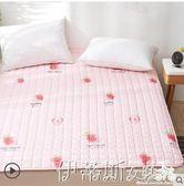 床墊床墊軟墊榻榻米褥子單人宿舍學生雙人墊被家用打地鋪睡墊租房專用 伊蒂斯女裝 LX