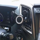 車載手機架汽車用導航支架重力通用型