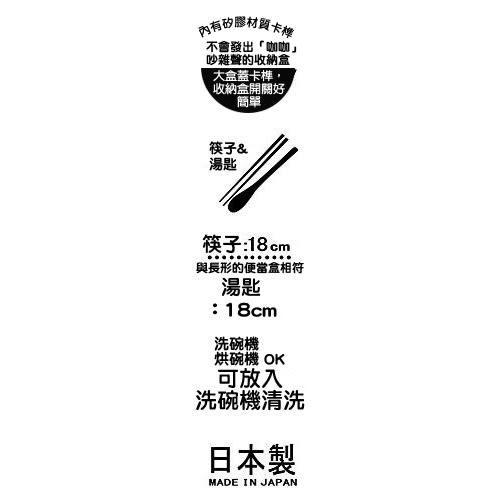 DISNEY 愛麗絲日本製筷子湯匙附盒/環保餐具組(冒險花園)★funbox★SKATER_AT40243