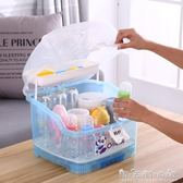 手提奶瓶架子嬰兒用品瀝水籃晾干燥水杯收納盒餐具箱碗架儲物盒igo 晴天時尚館
