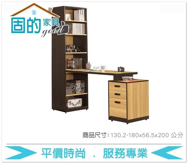 《固的家具GOOD》603-3-AJ 費德勒組合書桌/全組【雙北市含搬運組裝】