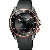 100周年限量 CITIZEN 星辰 鈦 光動能藍芽手錶-玫瑰金圈/40mm BZ4006-01E