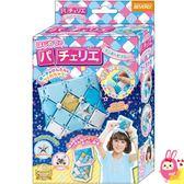 Hamee 日本 玩具大賞 PACHERIE 拼扣包包 手工製作 創意DIY 拼圖包 方塊包 (藍色零錢包) 486411
