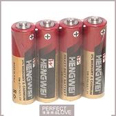 情趣用品 成人玩具【HENGWEI】環保碳鋅電池3號-4顆入
