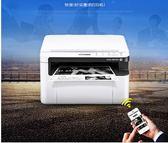 無線wifi激光多功能打印機壹體機復印掃描家用辦公三合壹小型 220V igo 貝芙莉女鞋