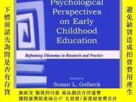 二手書博民逛書店Psychological罕見Perspective on Early-早期心理透視Y361738 Susan