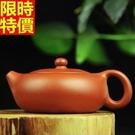 紫砂壺宜興茶壺-光滑簡約手工功夫茶壺68v5【時尚巴黎】