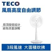 TECO 東元 XYFXA1620 16吋 機械式 立扇