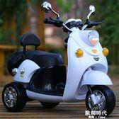 兒童電動摩托車男女孩兒童電動車三輪車玩具車禮品小孩寶寶摩托車 歐韓時代.NMS