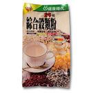 健康時代  24種綜合榖類粉 經濟包(無糖)850g  6包