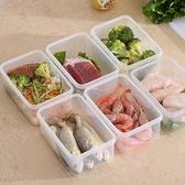 冰箱收納盒廚房塑料保鮮盒套裝微波爐飯盒便當盒雞蛋收納盒密封盒 【優樂美】