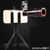 高清長焦手機鏡頭單筒望遠鏡1變焦外置攝像頭演唱 快速出貨