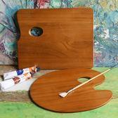 雙豐藝術調色板 木質調色板  極度潮客