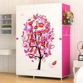 粉色拼接收納掛衣櫃懶人簡易布藝衣櫃男孩簡約家用加固布料 玩趣3C