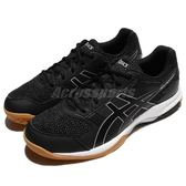 Asics 排羽球鞋 Gel-Rocket 8 黑 白 膠底 運動鞋 排球 羽球 男鞋【PUMP306】 B706Y9090