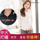 襯衫--百搭實款-素面公主線設計長袖襯衫(白.黑.灰M-5L)-I161眼圈熊中大尺碼