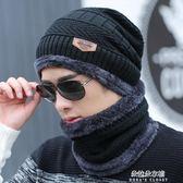帽子男冬天加厚保暖毛線帽棉帽男士冬季韓版潮青年防寒騎車針織帽  朵拉朵衣櫥