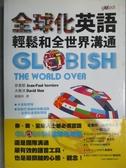 【書寶二手書T2/語言學習_JJP】全球化英語-輕鬆和全世界溝通_奈易耶