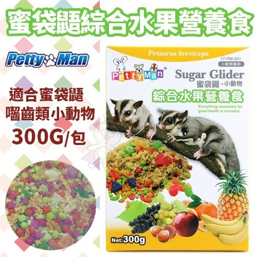 『寵喵樂旗艦店』Petty Man《蜜袋鼯綜合水果營養食》300g 小動物飼料