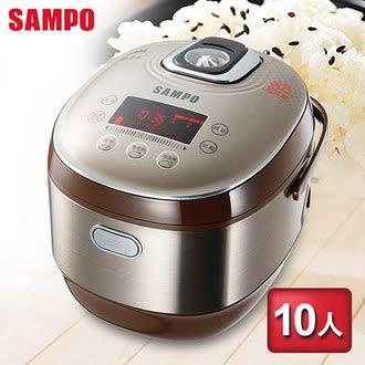 SAMPO 聲寶 10人份 IH電子鍋  KS-BC18QIH  ■ 活動蒸汽閥,防止溢鍋