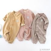 嬰兒衣服系列 嬰兒連身衣秋冬加絨加厚保暖冬季哈衣爬服男女寶寶新生兒衣服冬裝 快意購物網