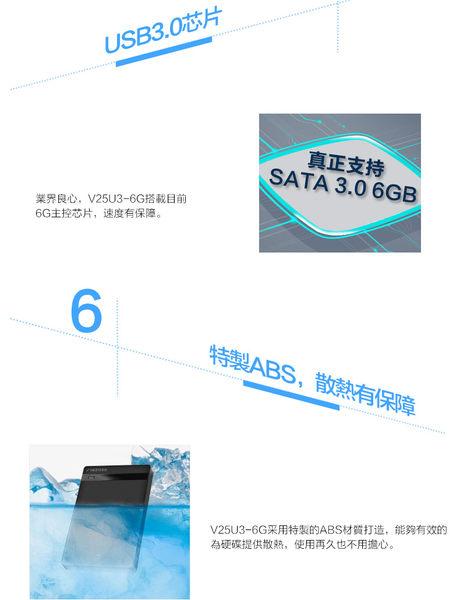 CyberSLIM V25U3 2.5吋 硬碟外接盒 USB3.0 固態硬碟SSD外接盒 筆電 蘋果筆電 電腦週邊