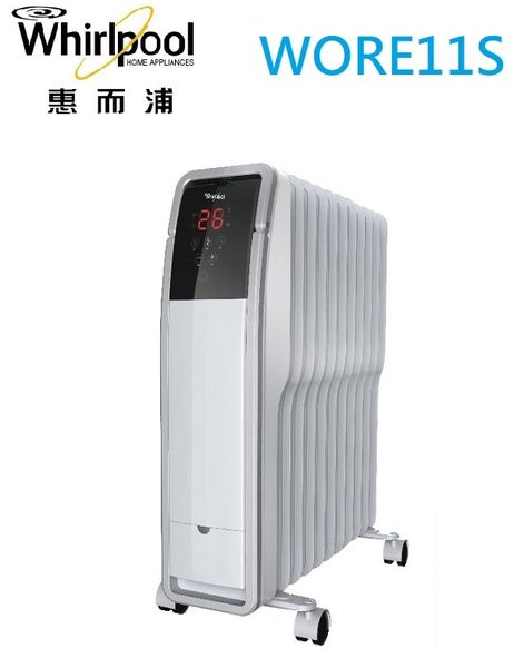 Whirlpool惠而浦 【 WORE11S】11片葉片式電暖器