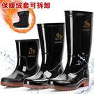短筒雨鞋男款低幫水鞋男士中筒防水雨靴高筒水靴厚底加絨保暖膠鞋·樂享生活館