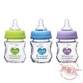 嬰兒母乳實感厚身寬口弧形玻璃保溫奶瓶專用兩用保溫奶瓶【無敵3C旗艦店】