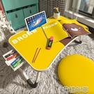 電腦桌 小桌子書桌床上桌折疊宿舍學生寫字懶人桌電腦寢室筆記本臥室 2021新款