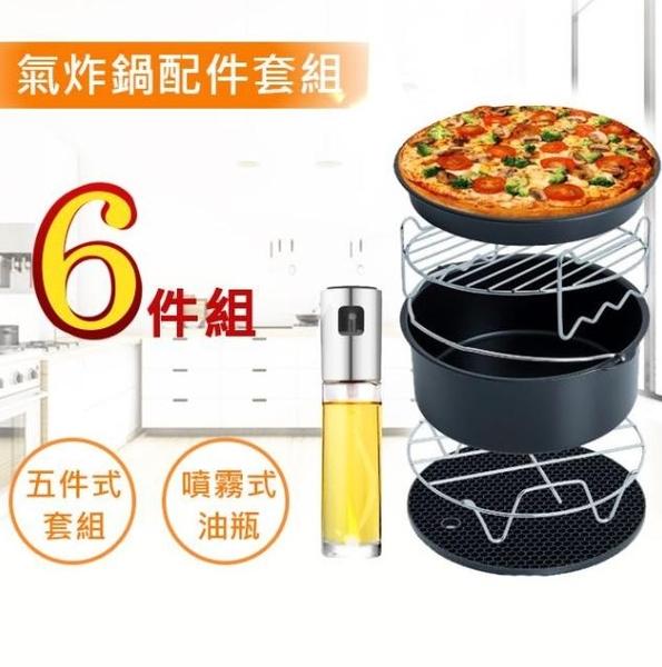 台灣現貨品夏多功能氣炸鍋攝氏度款 5.5L 炸全雞推薦款 家用大容量 無油煙電炸鍋 炸薯條機 DF