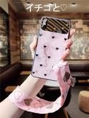 蘋果手機殼 鏡面愛心蘋果x手機殼11pro max高檔8plus女款xr補妝鏡xsmax網紅 星隕閣