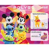 Disney迪士尼 千值練 POLYGO系列 迷你可動公仔盒玩 一套全六種