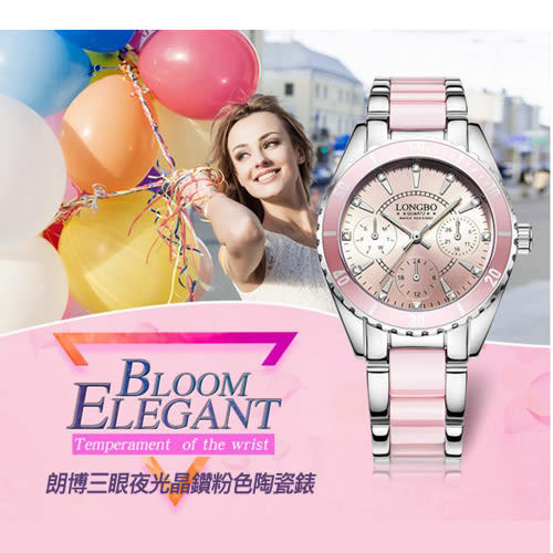 【Chimon Ritz】朗博LONGBO三眼夜光晶鑽鋼帶錶-粉紅