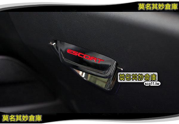莫名其妙倉庫【SS007 手套箱把手亮片】ABS 可選 藍字 紅字 提升質感 福特 Ford 17年 Escort