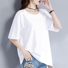 純白色t恤女寬鬆短袖純棉中長款大碼2021年新款夏半袖t桖韓版黑色 【端午節特惠】