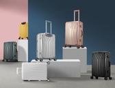 旅行箱行李箱女旅行拉桿箱輕便萬向輪24密碼皮箱子小20寸男大容量鋁框LX春季新品