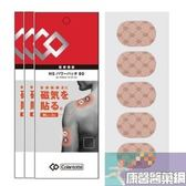 克郎托天Colantotte NS POWER 80 磁氣貼(3包組)(共30片裝)