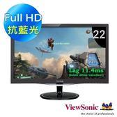 優派ViewSonic VX2257-mhd 22型電競寬螢幕
