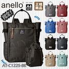 【BK-黑色】日本 anello 時尚新款2Way手袋背包-數量限定!