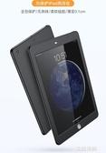 iPad保護套2018新款10.2寸2019air3蘋果air2平板電腦mini4硅膠『艾麗花園』