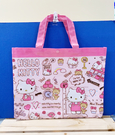 【震撼精品百貨】Hello Kitty_凱蒂貓~Sanrio HELLO KITTY防水手提包/補習袋-生活#48596