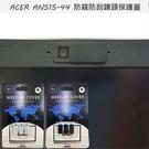 【Ezstick】ACER AN515-44 適用 防偷窺鏡頭貼 視訊鏡頭蓋 一組3入
