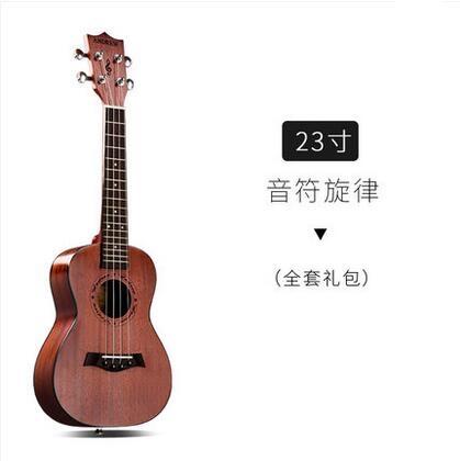 安德魯uklele21寸尤克裏裏初學者23寸烏克麗麗26寸手工小吉他(23吋-1)-炫彩腳丫折扣店