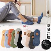 週年慶優惠-船襪男短襪防滑硅膠襪子吸汗防臭