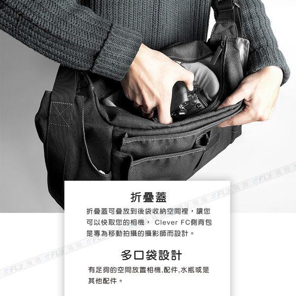 《飛翔3C》MATiN Clever 140 FC 克萊爾折疊包 側背相機包〔公司貨〕斜背攝影包 肩背單眼包